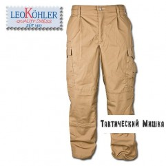 Брюки Leo Koehler Tactical Pants