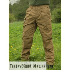 Брюки Mil-Tec Seven Pocket Pants Coyote